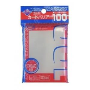 カードバリアー100 クリア|card-museum
