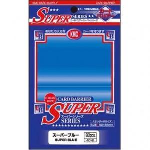 カードバリアースーパーブルー|card-museum