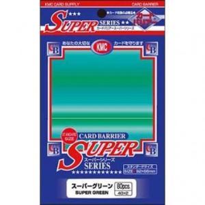 カードバリアースーパーグリーン card-museum