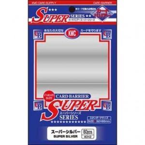 カードバリアースーパーシルバー card-museum