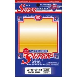 カードバリアースーパーゴールド card-museum