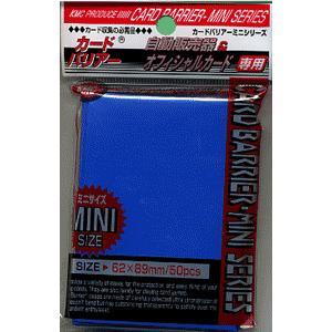 KMC カードバリアーミニ ブルー|card-museum