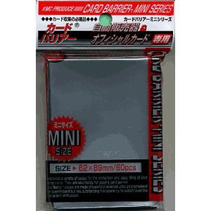 KMC カードバリアーミニ シルバー|card-museum