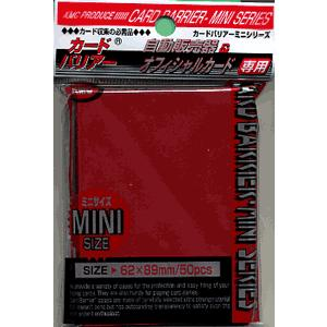 KMC カードバリアーミニ メタリックレッド card-museum