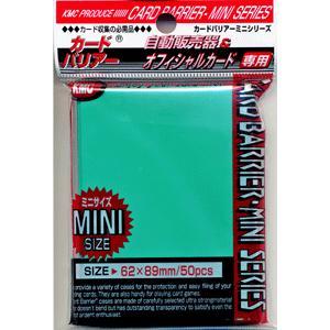 KMC カードバリアーミニ グリーン card-museum