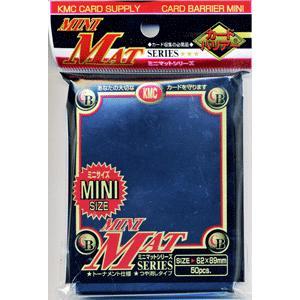 KMC カードバリアーミニマットシリーズ マットブラック card-museum