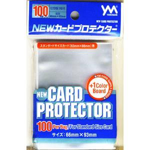 やのまん NEWカードプロテクター|card-museum