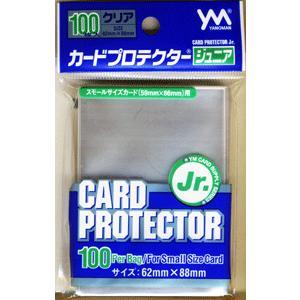 やのまん カードプロテクタージュニア クリア|card-museum