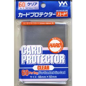 やのまん カードプロテクターハード クリア|card-museum