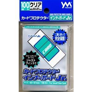 やのまん カードプロテクター インナーガードJr クリア|card-museum