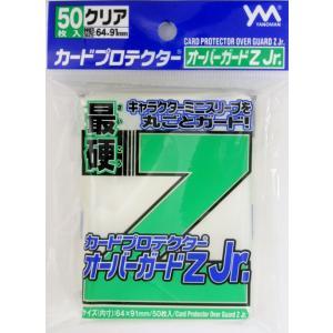 やのまん カードプロテクター オーバーガードZ Jr.|card-museum