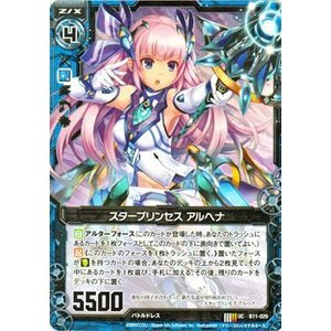 Z/X ゼクス スタープリンセス アルヘナ 神子達の戦場(B11)/シングルカード
