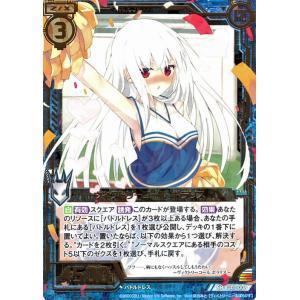 Z/X ゼクス ヴィクトリーコール ポラリス スーパーレア ビギナーズパック BG01-008 card-museum