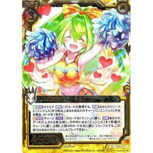 Z/X ゼクス 燃えるエモーション フラーマ スーパーレア ビギナーズパック BG01-014 card-museum