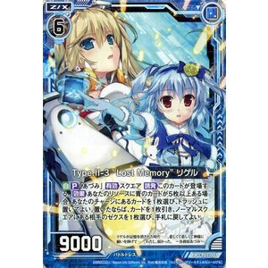 "Z/X -ゼクス- Type.II-3""Lost Memory""リゲル(プロモーション) キャラクターパック リゲル CP01|card-museum"