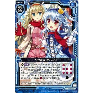 Z/X -ゼクス- リゲル★クリスマス(プロモーション) キャラクターパック リゲル CP01|card-museum