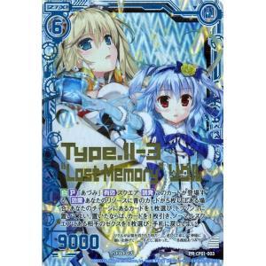 "Z/X -ゼクス- Type.II-3""Lost Memory""リゲル(ホログラム) キャラクターパック リゲル CP01|card-museum"