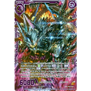 Z/X -ゼクス- 災晶の黒鳳アルモタヘル(ホログラム) キャラクターパック アルモタヘル CP02|card-museum