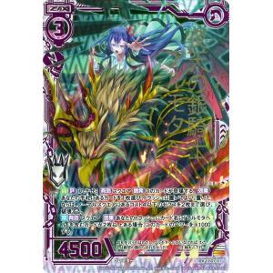 Z/X -ゼクス- 夜天の銀騎士アルモタヘル(ホログラム) キャラクターパック アルモタヘル CP02|card-museum