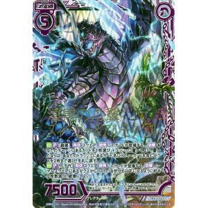 Z/X -ゼクス- 漆黒の爪翼ズィーガー&アルモタヘル(ホログラム) キャラクターパック アルモタヘル CP02|card-museum