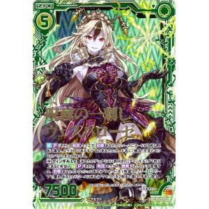 Z/X -ゼクス- 呪棘の一刺しヴェスパローゼ(ホログラム) キャラクターパック ヴェスパローゼ CP03 card-museum