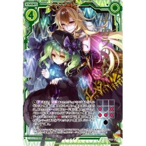 Z/X -ゼクス- チカラの欠片(ホログラム) キャラクターパック ヴェスパローゼ CP03 card-museum