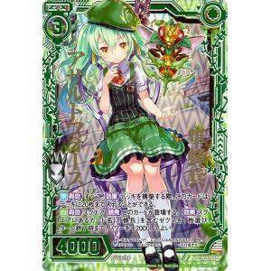 Z/X -ゼクス- 軍蜂兵アサルトフォース(ホログラム) キャラクターパック ヴェスパローゼ CP03 card-museum