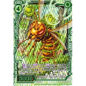 Z/X -ゼクス- 探蜂兵スカウトシーク(ホログラム) キャラクターパック ヴェスパローゼ CP03 card-museum