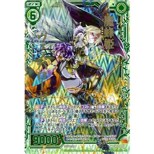 Z/X -ゼクス- 魔蜂姫ヴェスパローゼ(ホログラム) キャラクターパック ヴェスパローゼ CP03|card-museum