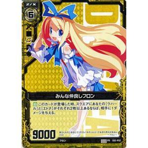 Z/X ゼクス カード みんな仲良しフロン (PR) / プロモーションカード|card-museum