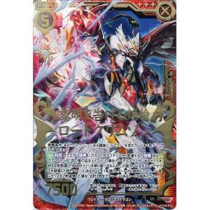 Z/X / ゼクス / 黎明を告げる焔槍ロードクリムゾン(ドラゴンレア) / 真神降臨編 真竜の戦歌(ドラゴニック・オーダー)/E07-010 card-museum