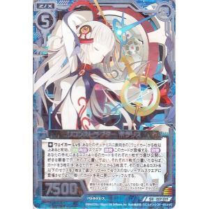 Z/X / ゼクス / リコンストラクター ポラリス(スーパーレア) / 真神降臨編 真竜の戦歌(ドラゴニック・オーダー)/E07-019 card-museum