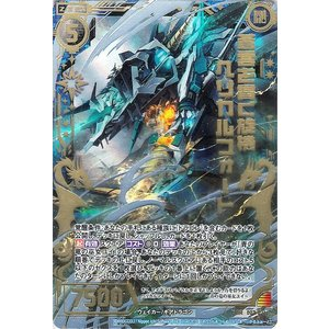 Z/X / ゼクス / 蒼雲を貫く旋機 ヘリカルフォート(ドラゴンレア) / 真神降臨編 真竜の戦歌(ドラゴニック・オーダー)/E07-021 card-museum