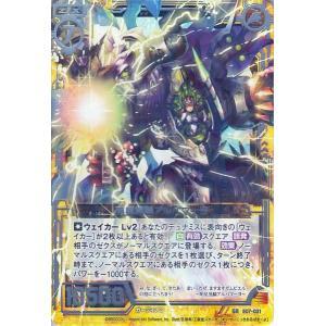 Z/X / ゼクス / 明星黒騎アルパマーヨ(スーパーレア) / 真神降臨編 真竜の戦歌(ドラゴニック・オーダー)/E07-031|card-museum
