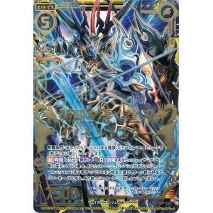 Z/X / ゼクス / 開闢を導く煌刃 イノセントスター(ドラゴンレア) / 真神降臨編 真竜の戦歌(ドラゴニック・オーダー)/E07-032|card-museum
