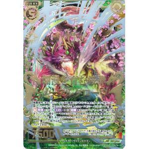 Z/X / ゼクス / 爛漫を育む桜華 ノーブルグローヴ(ドラゴンレア) / 真神降臨編 真竜の戦歌(ドラゴニック・オーダー)/E07-054|card-museum