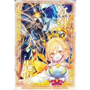 Z/X / ゼクス / 特製マーカー(白の竜の巫女ニノ) 真神降臨編 真竜の戦歌(ドラゴニック・オーダー) card-museum