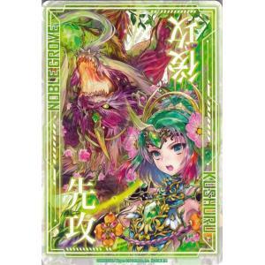 Z/X / ゼクス / 特製マーカー(緑の竜の巫女クシュル) 真神降臨編 真竜の戦歌(ドラゴニック・オーダー) card-museum
