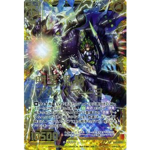 Z/X / ゼクス / 明星黒騎アルパマーヨ(ホログラム) / 真神降臨編 真竜の戦歌(ドラゴニック・オーダー)/E07-031 card-museum