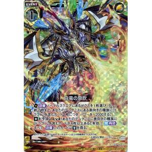 Z/X / ゼクス / 白竜の息吹(ホログラム) / 真神降臨編 真竜の戦歌(ドラゴニック・オーダー)/E07-033 card-museum