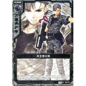 Z/X ゼクス カード 天王寺大和 (PR) / プロモーションカード|card-museum