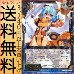 Z/X -ゼクス- プレミアムパック 先手殲滅バーストType.VI スーパーレア ゼクプレ! ZP01-010 | バトルドレス 青|card-museum