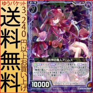 Z/X -ゼクス- プレミアムパック 精神の魔人アニムス ゼクスレア ゼクプレ! ZP01-022 | ディアボロス 黒|card-museum