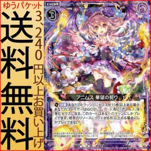 Z/X -ゼクス- プレミアムパック アニムス 華望の契り レア ゼクプレ! ZP01-024 | イベント 黒|card-museum