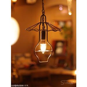 シルシェード ランプ SHZ5|cardensp