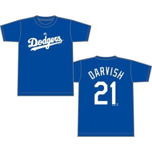 ダルビッシュ有 ネーム&ナンバーTシャツ (ドジャース/ブルー/#21) / Majestic Yu Darvish 送料無料、9/13入荷!|cardfanatic