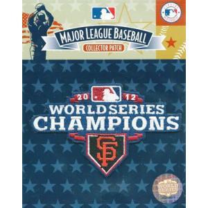 MLB 2012 ワールドシリーズ 優勝記念ロゴパッチ (サンフランシスコ・ジャイアンツ) / 2012 World Series Champions Logo Patch San Francisco Giants|cardfanatic