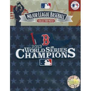 ボストン・レッドソックス MLB 2013 ワールドシリーズ 優勝記念 ロゴパッチ / Boston Red Sox 2013 World Series Champions Logo Patch|cardfanatic