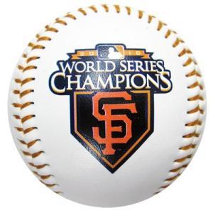 サンフランシスコ・ジャイアンツ MLB 2010 ワールドシリーズ優勝記念ボール / San Francisco Giants