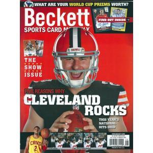 Beckett Sports Card Monthly 2014年 8月号 #353 月刊ベケット トレーディングカード プライスガイド|cardfanatic